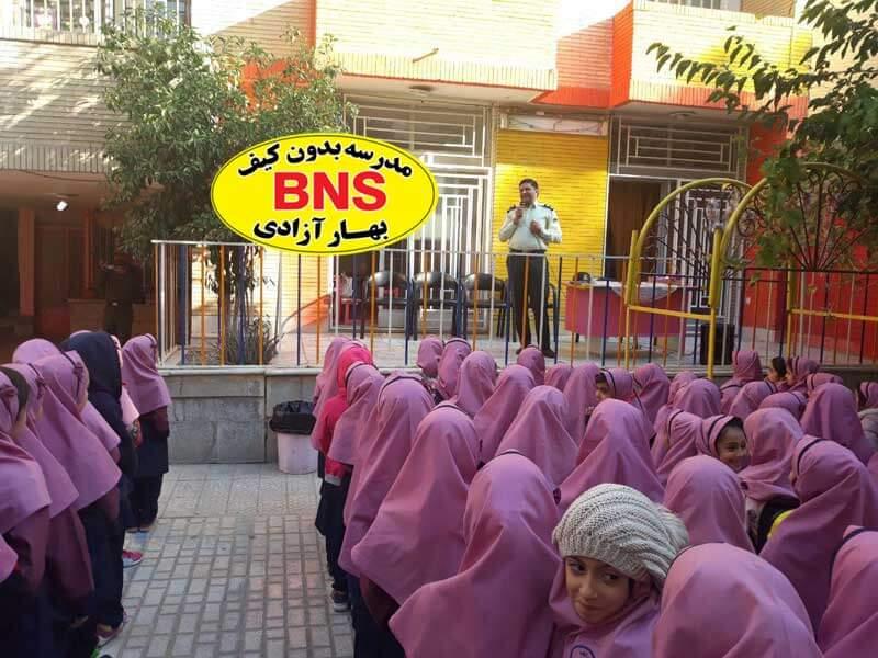 پلیس پیشگیری 3 - حضور پلیس پیشگیری بمناسبت هفته نیرو انتظامی