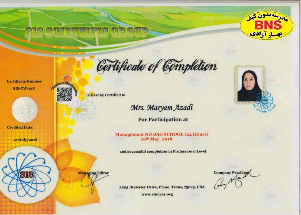 bns 205 1024x731 - گواهینامه مدیریت مدرسه بدون کیف از کشور آمریکا توسط مریم آزادی مدیر-موسس مدرسه