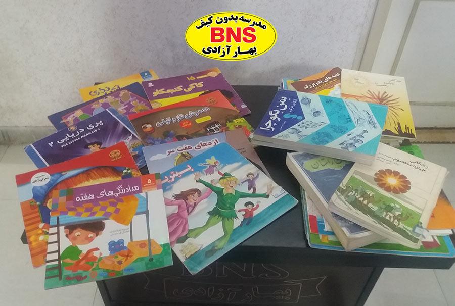 ۲۰۱۷۱۱۲۸ ۱۴۲۹۱۱ - هفته کتاب و کتابخوانی در مدرسه بدون کیف بهار آزادی