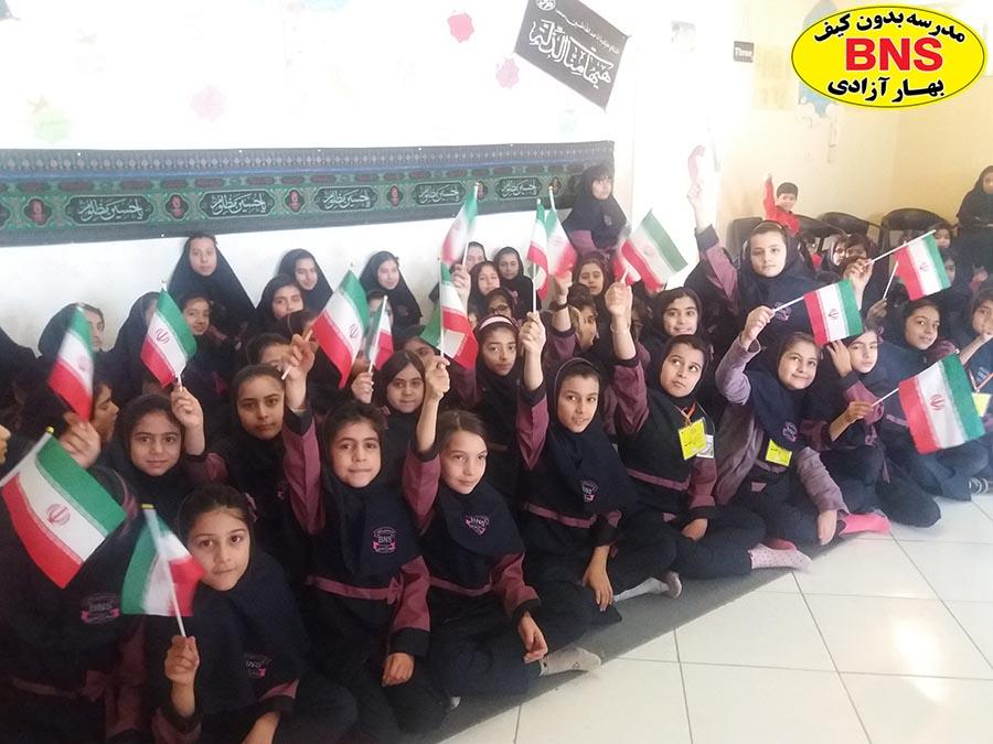 هفته اخلاق و مهرورزی - مدرسه بدون کیف بهار آزادی اصفهان