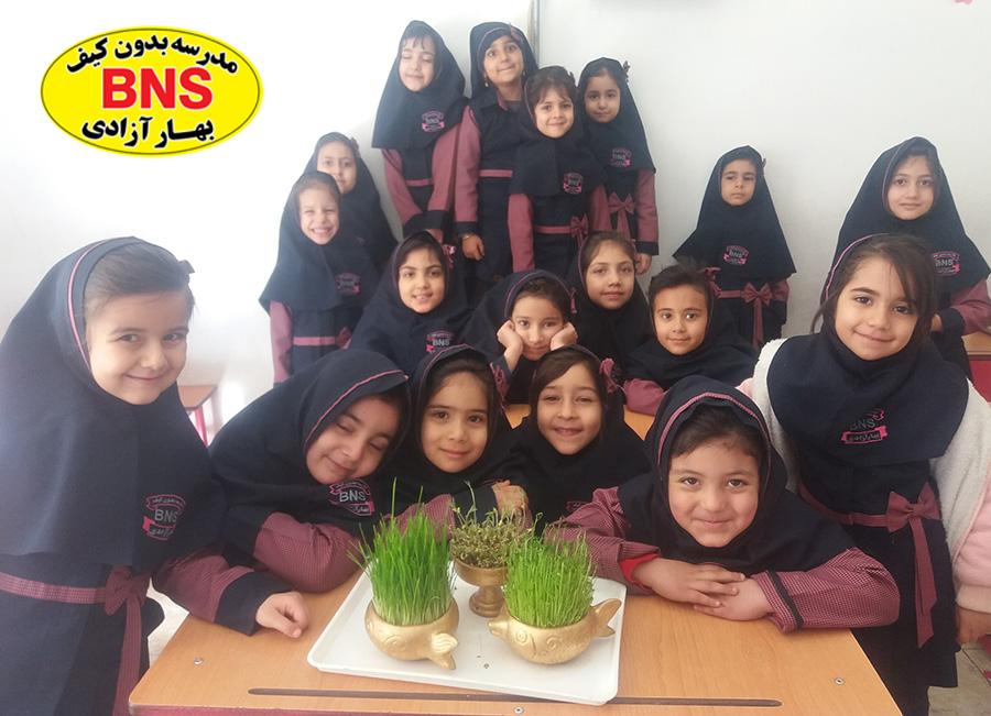 برگزاری جشن عید نوروز مدرسه بدون کیف بهارآزادی