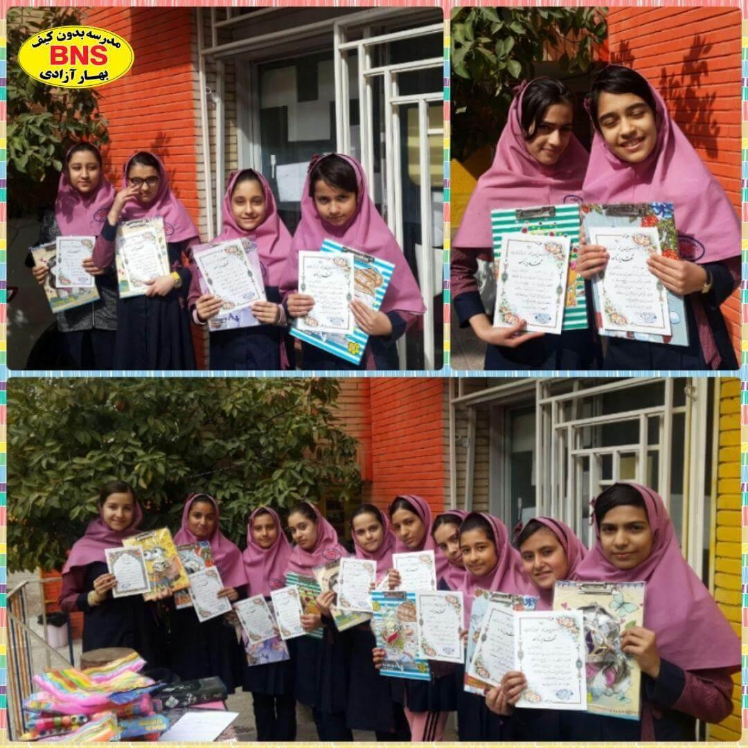 danesh amozan momtaz 1 - جشن و اهدای جوایز به دختران ممتاز بهار آزادی