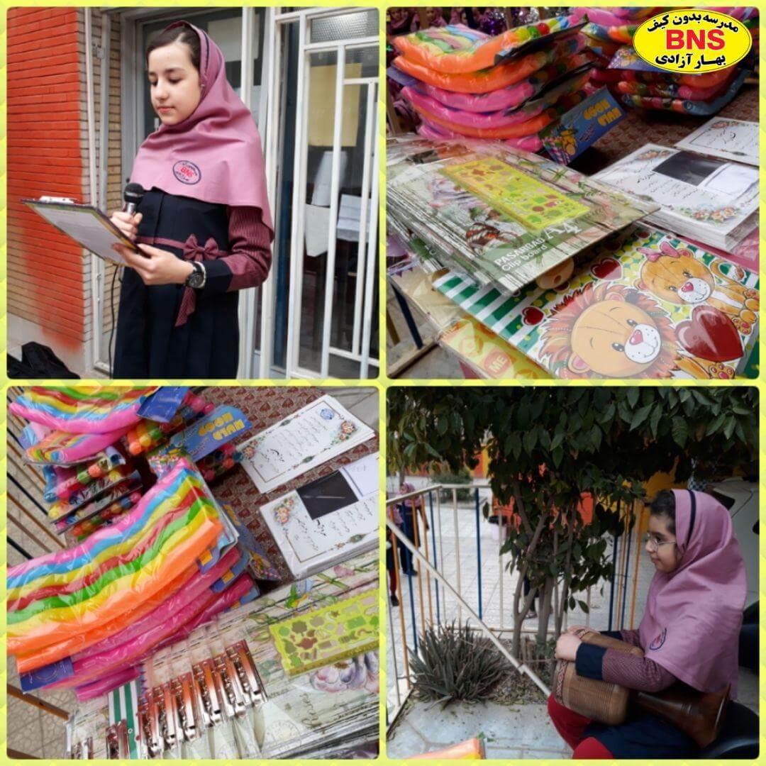 danesh amozan momtaz1.jpg - جشن و اهدای جوایز به دختران ممتاز بهار آزادی