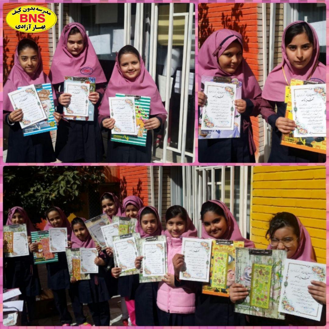 danesh amozan momtaz3 - جشن و اهدای جوایز به دختران ممتاز بهار آزادی