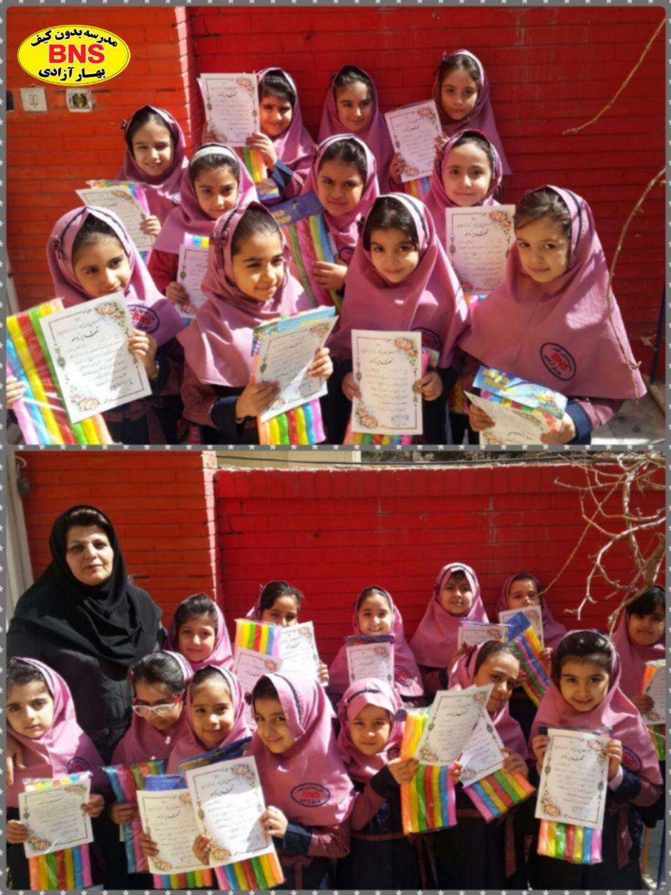 danesh amozan momtaz4 - جشن و اهدای جوایز به دختران ممتاز بهار آزادی