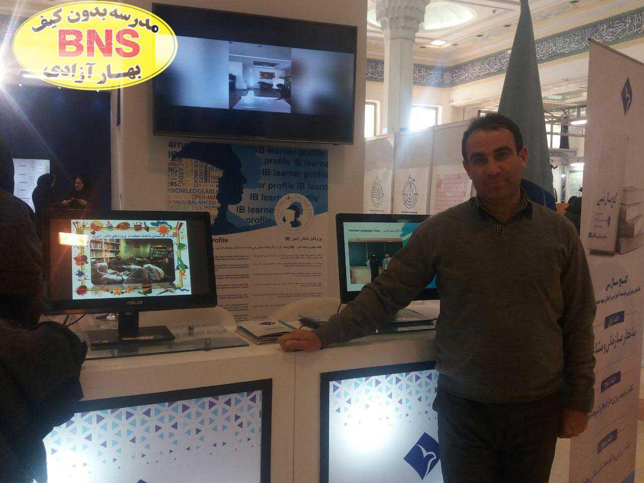 photo 2019 03 01 22 35 05 - نخستین نمایشگاه دستاوردهای مدارس غیر دولتی در تهران