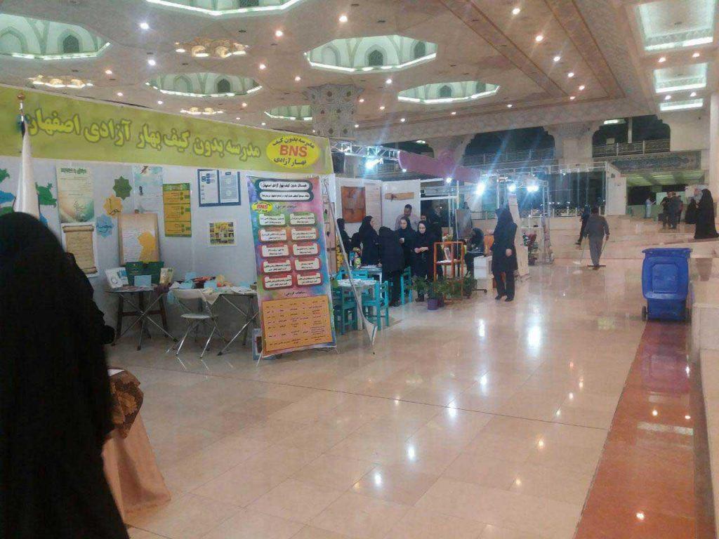 نمایشگاه مدارس غیر دولتی تهران