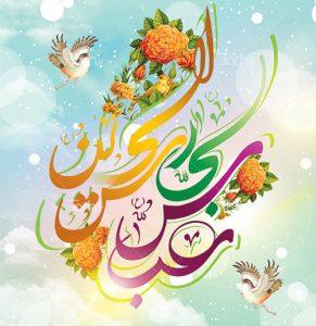 watermark 291x300 - مدرسه بین المللی بدون کیف بهار آزادی خانه اصفهان ( دبستان بدون کیف )